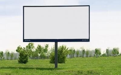 Хорошая реклама для потребителя
