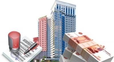 Продаем недвижимость