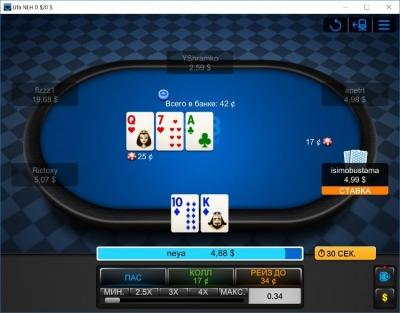 Успешная игра на портале 888 poker официальный ресурс